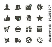 Universal icons set. Profile, Favorites, Shopping, Service. Rounded Set 1.