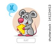 chinese zodiac sign mouse  rat  | Shutterstock .eps vector #141224413