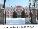 Beautiful Historical Palace In...