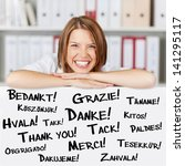 happy young businesswoman says... | Shutterstock . vector #141295117