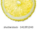 Постер, плакат: Lemon Slice in Clear