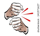 vector sketch of two human hand.... | Shutterstock .eps vector #141571627