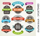 vector vintage sale labels and... | Shutterstock .eps vector #141670483