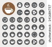 Coffee cup and Tea cup icon set.Illustration eps10
