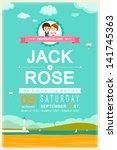 seaside cute wedding invitation ... | Shutterstock .eps vector #141745363