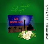 eid greeting illustration  a 3d ... | Shutterstock . vector #141756673