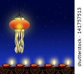 happy diwali illustration  a... | Shutterstock . vector #141757513