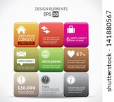 information cube | Shutterstock .eps vector #141880567