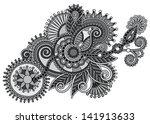 grey ornamental floral adornment | Shutterstock .eps vector #141913633