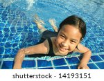 young girl having good time in... | Shutterstock . vector #14193151