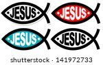 "christian fish symbol   ""jesus"" ..."