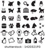 vector big vet set | Shutterstock .eps vector #142032193