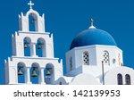 Main Church In Pyrgos  Santorin