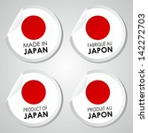 made in japan icon vector... | Shutterstock .eps vector #142272703