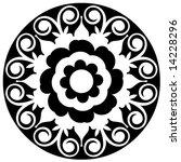 floral decoration   Shutterstock .eps vector #14228296