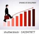 businessman going up | Shutterstock .eps vector #142347877