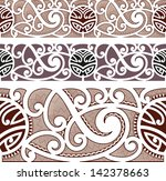 aboriginal,armband,art,brown,creature,curl,curve,decoration,design,element,ethnic,fashion,illustration,indigenous,ink