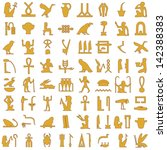 egyptian hieroglyphs decorative ... | Shutterstock .eps vector #142388383