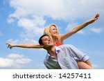 young love couple smiling under ... | Shutterstock . vector #14257411