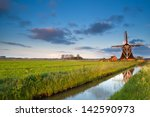 Charming Dutch Windmill At...