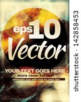 Retro Abstract light effect club flyer