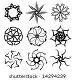 vector pattern symbols... | Shutterstock .eps vector #14294239