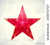Kremlin Red Star Abstract...