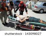 peshawar  pakistan   jun 21 ...   Shutterstock . vector #143098027
