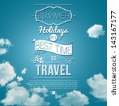 ������, ������: Summer holidays poster in