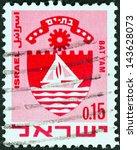 israel   circa 1969  a stamp... | Shutterstock . vector #143628073
