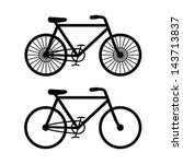 art,bicycle,bike,cycle,element,fun,graphic,icon,illustration,isolated,object,race,ride,sign,silhouette