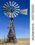 Windmill In South Dakota Ghost...