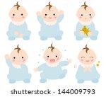 baby illustration variation | Shutterstock . vector #144009793