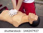 first aid | Shutterstock . vector #144247927