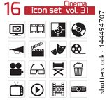 vector black cinema icon set | Shutterstock .eps vector #144494707