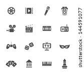 multimedia icons vector set | Shutterstock .eps vector #144591077