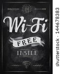 wi fi free inside the poster...