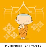 asian,beg,buddha,buddhism,cartoon,cheerful,chinese,clothing,culture,cute,east,ethnicity,golden,green,illustration