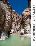 landscape of flowing water of... | Shutterstock . vector #144721867
