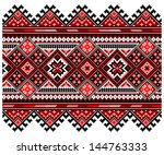 ukrainian national ornament.... | Shutterstock .eps vector #144763333