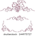 decorative grapes   vine vector ...