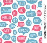 seamless pattern with speech... | Shutterstock . vector #145143967