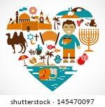 beach,camel,capital,chandelier,christian,city,country,dead see,diamond,element,gaza,haifa,hanukkah,heart,hebrew