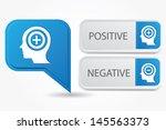 thinking banner version 2 vector | Shutterstock .eps vector #145563373