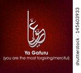 arabic islamic calligraphy of... | Shutterstock .eps vector #145603933