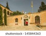 Entrance To St. Neofitas...