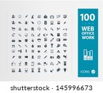 office   work icon set | Shutterstock .eps vector #145996673
