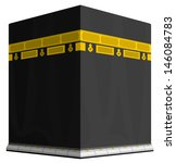 illustration of holy kaaba in... | Shutterstock .eps vector #146084783