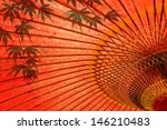 japanese umbrella and maple | Shutterstock . vector #146210483