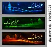 allah,bakra eid,banner,celebration,culture,design,editable,eid,eid al adha,eid al adha mubarak,eid al fitra,eid ka chand mubarak,eid mubarak,eid ul adha,eid ul fitr